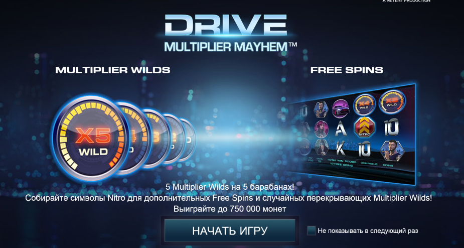 Символы видеослота Drive: Multiplier Mayhem от NetEnt
